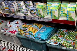 Контрольная закупка Юргамышского молока.Курган, молоко, кефир, магазин
