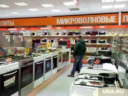 Магазины электроникиКурган, газовые плиты