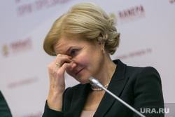 Гайдаровский форум, день первый. Москва, голодец ольга