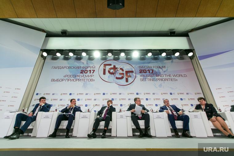 VIII Гайдаровский форум, день первый. Москва, гайдаровский форум