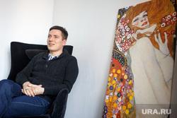 Интервью с предпринимателем Андреем Фроловым. Екатеринбург, фролов андрей, картина густава климта
