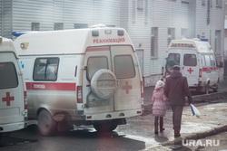 Пермь. Клипарт., скорая помощь, медицинская техника