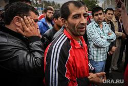 Шествие и митинг в поддержку мигрантов, мигранты, гастарбайтеры, азербайджанцы, горцы