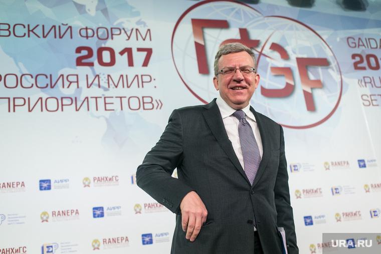 VIII Гайдаровский форум, второй день. Москва, кудрин алексей