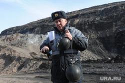 Коркинский угольный разрез. Челябинск., забор проб