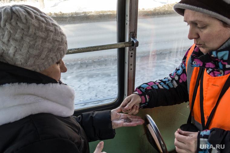Клипарт. Челябинская область, кондуктор, мелочь, пассажир, сдача