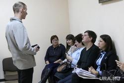 Судебное заседание Чудновец ЕвгенияКурган