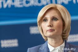 15 съезд ЕР. Москва., баталина ольга