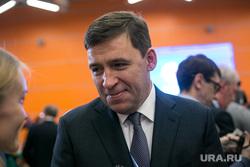 XVI съезд Единой России, второй день. Москва, куйвашев евгений