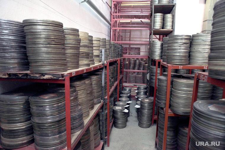 Клипарт , кино, архив, синематека, кинопленка