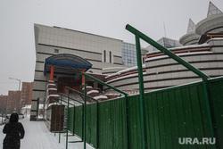 Музей ИЗО. Переезд в новое здание музейного комплекса. Тюмень