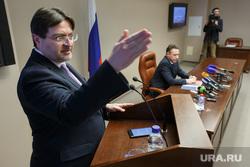 Пресс-конференция Игоря Холманских. Екатеринбург, холманских игорь, перла андрей
