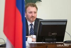 Заседание по реформе МСУ в полпредстве по УрФО. Екатеринбург, кириллов борис