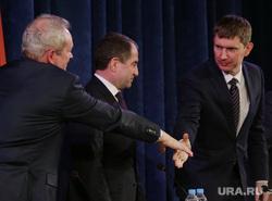 Новый ио губернатора. Пермь