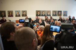 """Ежегодная """"дятловская"""" конференция. Екатеринбург"""