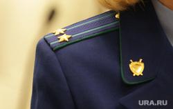 Пленарное заседание нового созыва первое Пермь, прокурор, погон