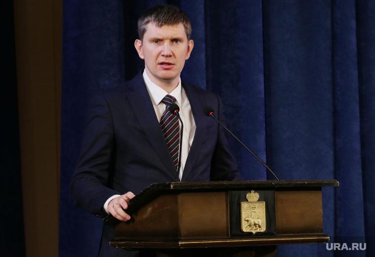 Новый ио губернатора. Пермь, решетников максим