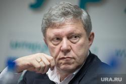 Пресс-конференция с Григорием Явлинским и членами партии Яблоко в Интерфаксе. Екатеринбург, явлинский григорий