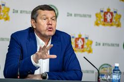 Пресс-конференция Александра Новикова в Доме журналистов. Екатеринбург, новиков александр