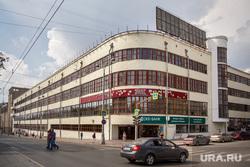 Конструктивизм. Екатеринбург, типография уральский рабочий, дом печати