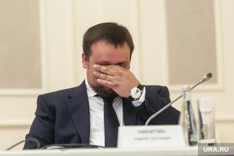 Деловая Россия, заседание по экспорту. Москва, никитин андрей