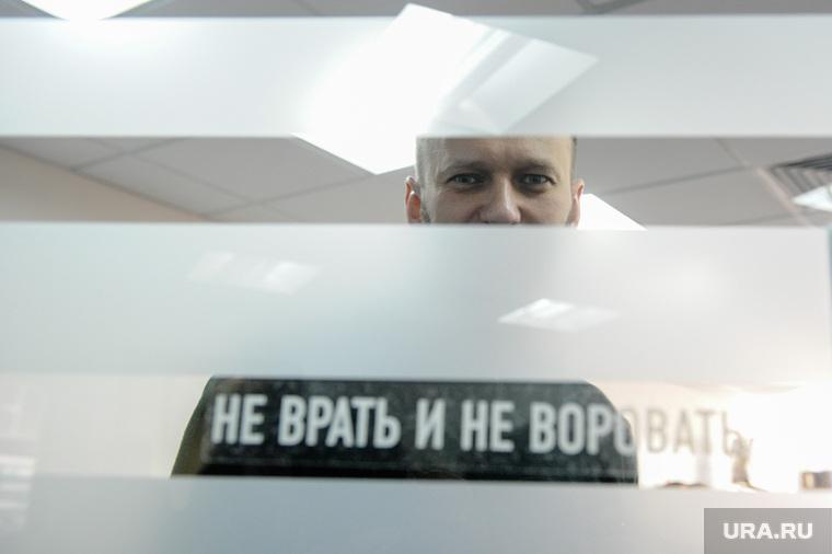 Заседание Партии Прогресса. Москва, навальный алексей, надпись, не врать и не воровать, юмор