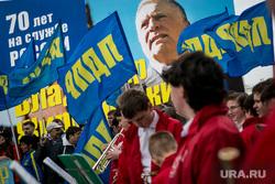 День рождения Жириновского В.В. Москва, ВВЖ70, юбилей жириновского владимира, портрет жириновского, флаги лдпр