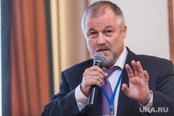 3 конгресс РАПК, второй день. Москва, куртов алексей