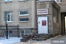 Здание областной больницы.Курган, приемное отделение, областная больница