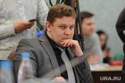 Заседание челябинского облизбиркома в новом составе. Челябинск, вычужанин виктор