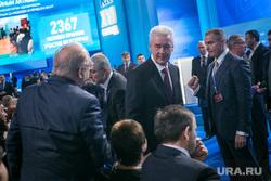 XVI съезд Единой России, второй день. Москва, собянин сергей