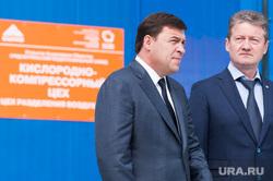 Торжественная церемония запуска новейшей кислородной станции на Среднеуральском металлургическом заводе (СУМЗ). Среднеуральск , козицын андрей, куйвашев евгений