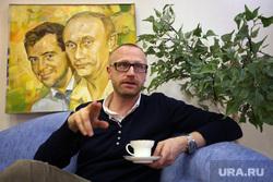 Наследков Сергей, наследков сергей