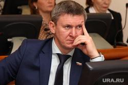 Совещание у ГубернатораКурган, фролов дмитрий