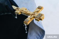 Крещенские купания 2017.Курган., крест, крещение господне2017