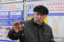 Совещание по снегоуборочной технике Южуралмост Тефтелев Челябинск, тефтелев евгений, южуралмост