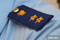 Первый форум прокуратурычасть 1Курган, прокуратура, погоны, генерал-лейтенант