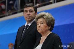 Финал кубка Ельцина по волейболу 2014. Екатеринбург, куйвашев евгений, ельцина наина