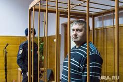 Cуд по делу Александра Мирошника, мирошник александр