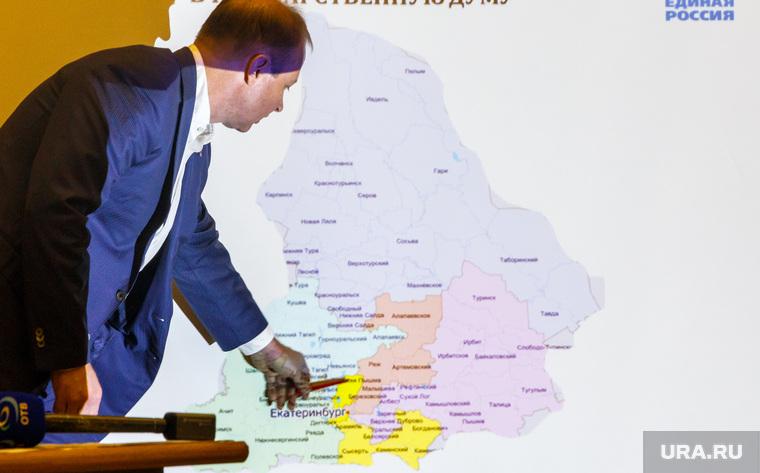 Партийная сессия Единой России в Первоуральске, шептий виктор, карта, свердловская область