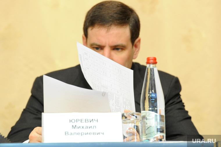 ВИП отставники, Челябинская область, юревич михаил