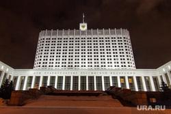 Москва, разное., белый дом, здание правительства рф