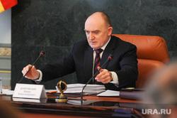Заседание правительства Челябинской области. Челябинск, дубровский борис