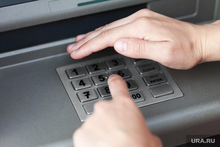 Банк,фокусник,магия,стиральная машина, автомобильные аварии, дтп, сейф, банковская ячейка, вич, спид, красная лента, банкомат, снятие денег, банковские операции, снятие наличных, ввод пароля