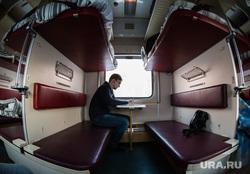 Клипарты. Сургут, поезд, путешествие, поездка, железная дорога, ржд, плацкарт, железнодорожные перевозки, пассажирские перевозки, купе