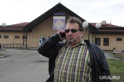 Суд Цыбко Озерск Челябинск, бабушкин андрей