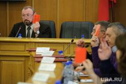 Заседание городской думы Екатеринбурга, тестов виктор, голосование, городская дума екатеринбург