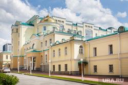 Харитоновский, резиденция и др. клипарт. Екатеринбург, резиденция губернатора СО