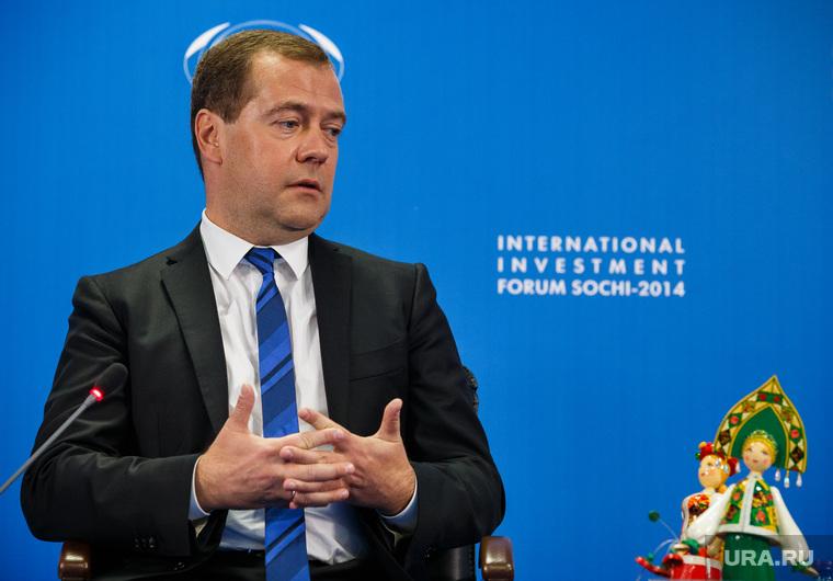 Медведев и ко. Форум Сочи-2014, медведев дмитрий, нимб, пальцы в замок