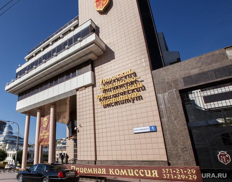Линкольн возле УрФЮИ. Екатеринбург, урфюи, уральский финансово юридический институт